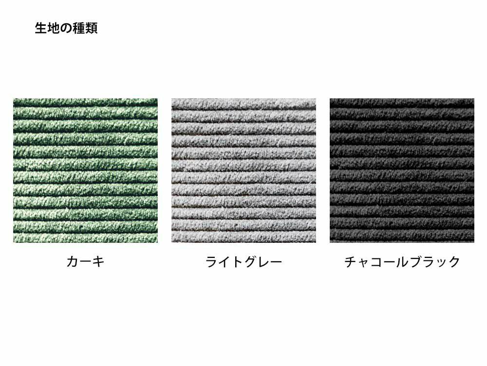 2way folding chair(アデペシュ)