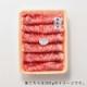 【送料無料】藤彩牛(A3) すき焼き・しゃぶしゃぶセット 600g【加熱用】