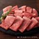 【送料無料】藤彩牛(A4〜A5)ロース焼肉・すき焼きセット 600g【加熱用】