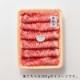 【送料無料】藤彩牛(A3)ロース焼肉・すき焼きセット 600g【加熱用】