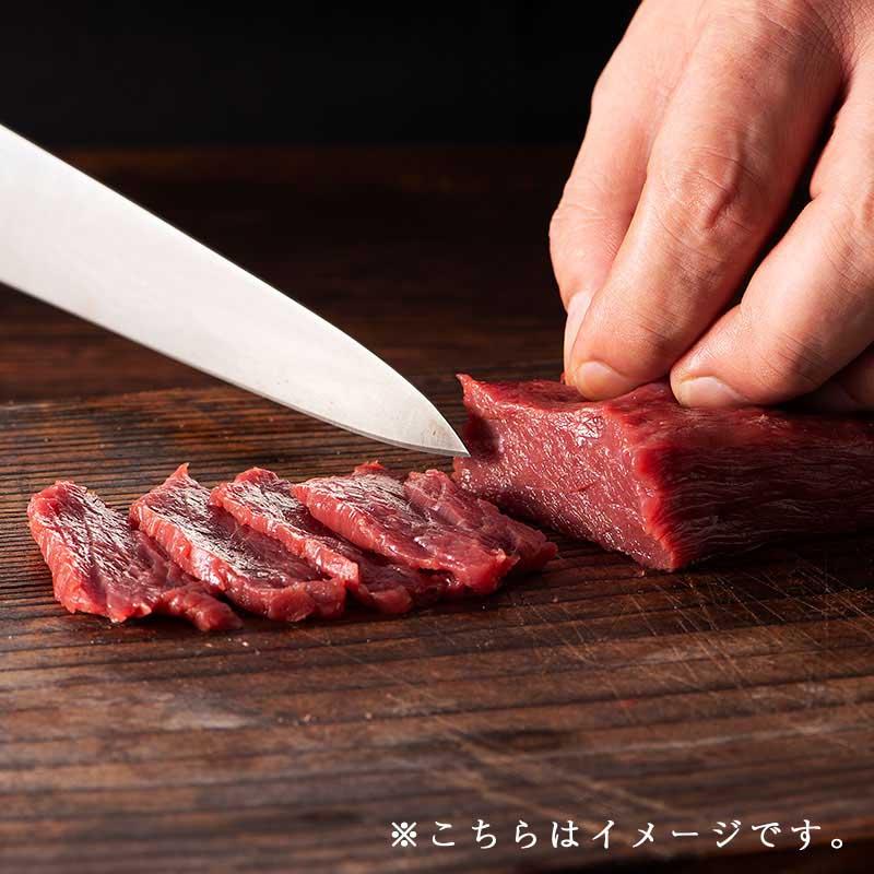 ふじ馬刺しスライスパック 500g(50g×10P) タレ・生姜付