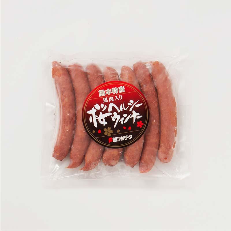 馬肉ウインナー250g【冷凍】