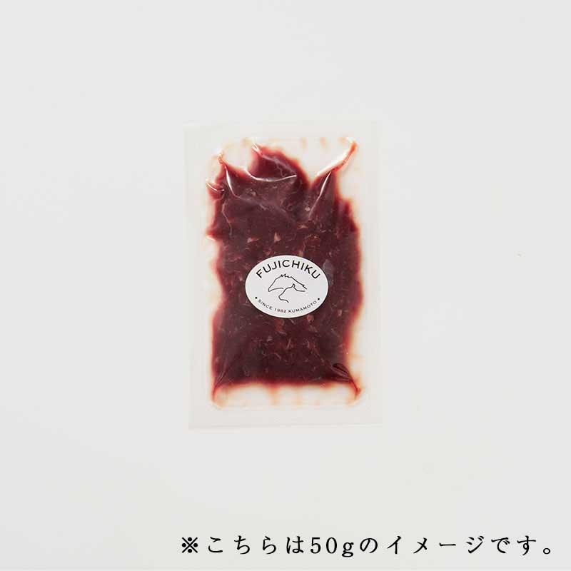 【送料無料】国産馬刺しユッケ 500g(10P)ユッケのタレ付