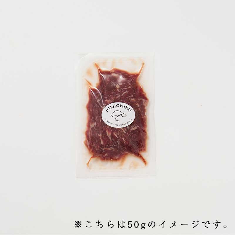 【送料無料】ふじ馬刺しユッケ500g(10p)ユッケのタレ付