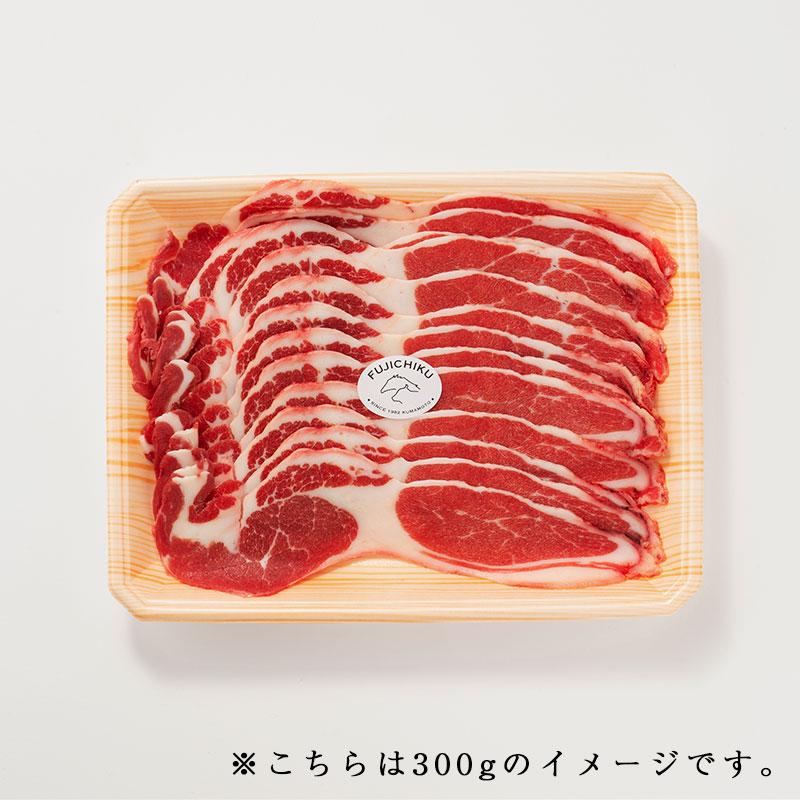 馬肉ネック(首肉)スライス100g〜800g【加熱用】【焼肉】