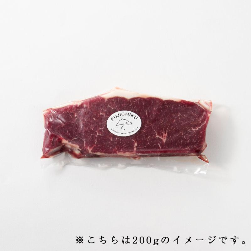 【送料無料】馬肉サーロインステーキ 600g(200g×3枚)ステーキソース付【加熱用】
