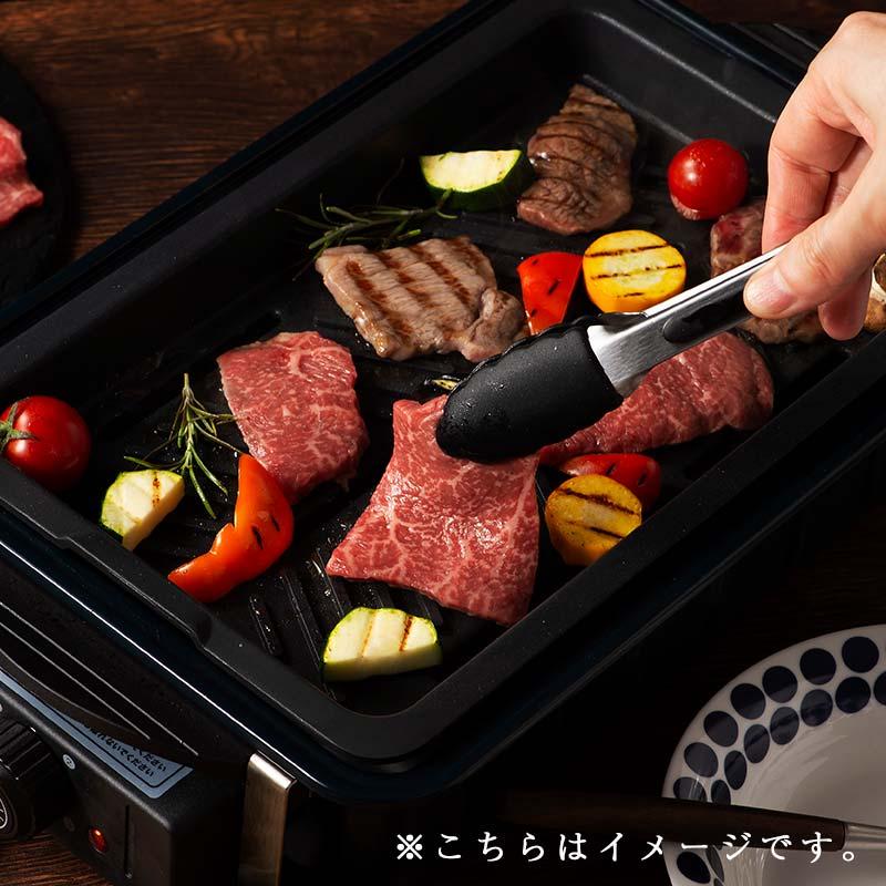 【ギフト】藤彩牛(A4〜A5)モモ焼肉 300g【加熱用】
