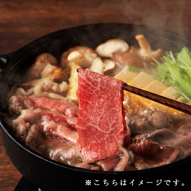 【ギフト】藤彩牛(A4〜A5)モモスライス 300g【加熱用】