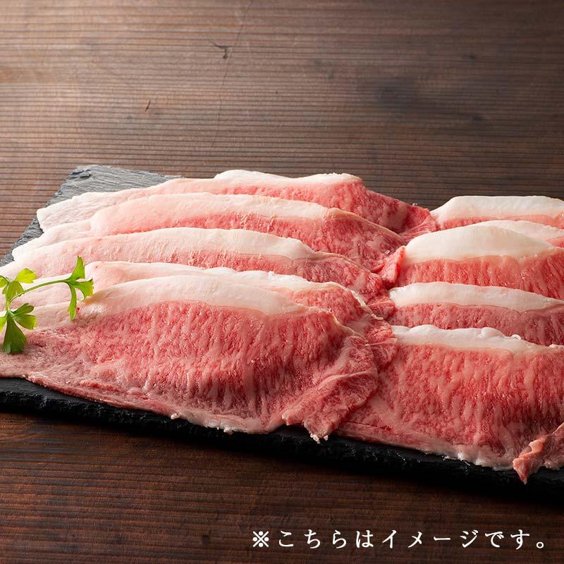 【ギフト】藤彩牛(A4〜A5)ローススライス 300g【加熱用】