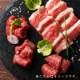 馬刺しの食べ比べ(ふじ馬刺し中トロ・ふじ馬刺しフタエゴ)200g タレ・生姜付