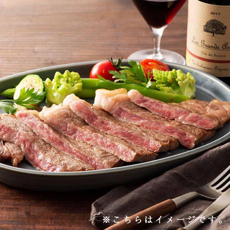 藤彩牛(A4〜A5)サーロインステーキ 200g(1枚)【加熱用】