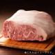 藤彩牛(A4〜A5)サーロインステーキ 200g〜400g(1枚・2枚)【加熱用】