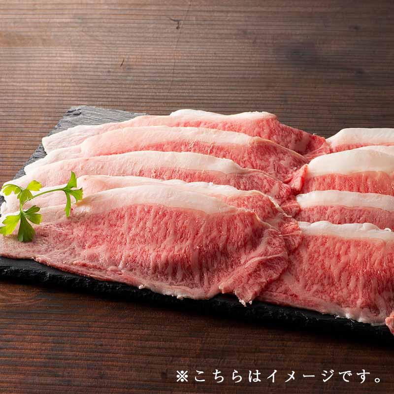 【送料無料】藤彩牛(A4〜A5)ローススライス 500g〜2kg【加熱用】
