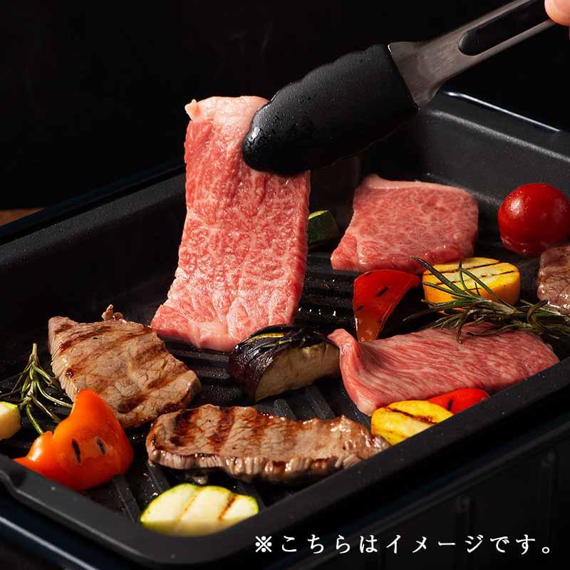 藤彩牛(A4〜A5)肩ロース焼肉 200g【加熱用】