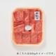 【送料無料】藤彩牛(A4〜A5)肩ロース焼肉 500g【加熱用】