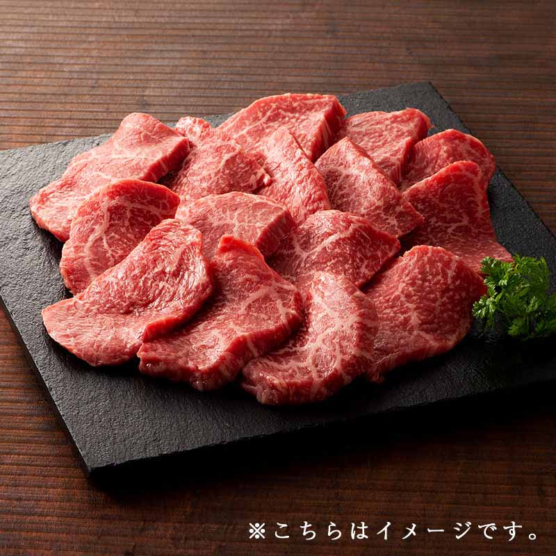 藤彩牛(A4〜A5)モモ焼肉 100g【加熱用】