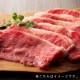 【送料無料】藤彩牛(A3)ローススライス 500g〜2kg【加熱用】