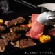 【送料無料】藤彩牛(A3)肩ロース焼肉 500g〜2kg【加熱用】