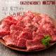 【送料無料】藤彩牛(A3)モモ焼肉 500g【加熱用】
