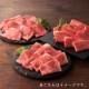 【送料無料】藤彩牛(A4〜A5)焼肉セット 計600g【加熱用】