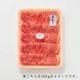 【送料無料】藤彩牛(A4〜A5) すき焼き・しゃぶしゃぶセット 600g【加熱用】