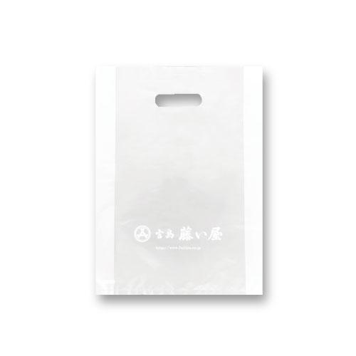 藤い屋ビニール袋(小)
