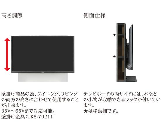 TVボード THRUST(スラスト) 色:WHITE