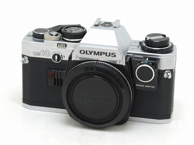 OLYMPUS(オリンパス) OM10 シルバー (NW-2673)