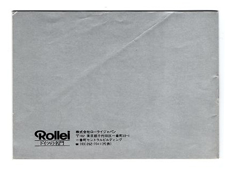 Rollei(ローライ) Rollei Flash35 取扱説明書 (TO-0474)<br>【DM便発送商品/送料当社負担】