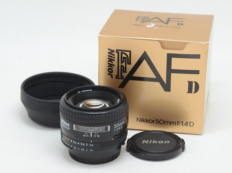Nikon(ニコン) AF 50mm F1.4 D (NW-2527)