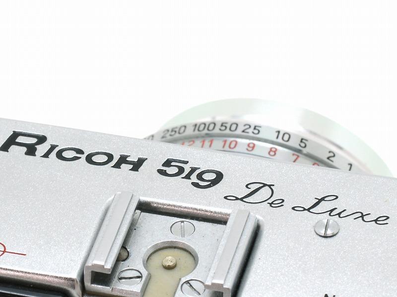 【委託】RICOH(リコー) 519 DeLuxe (NI-3166)