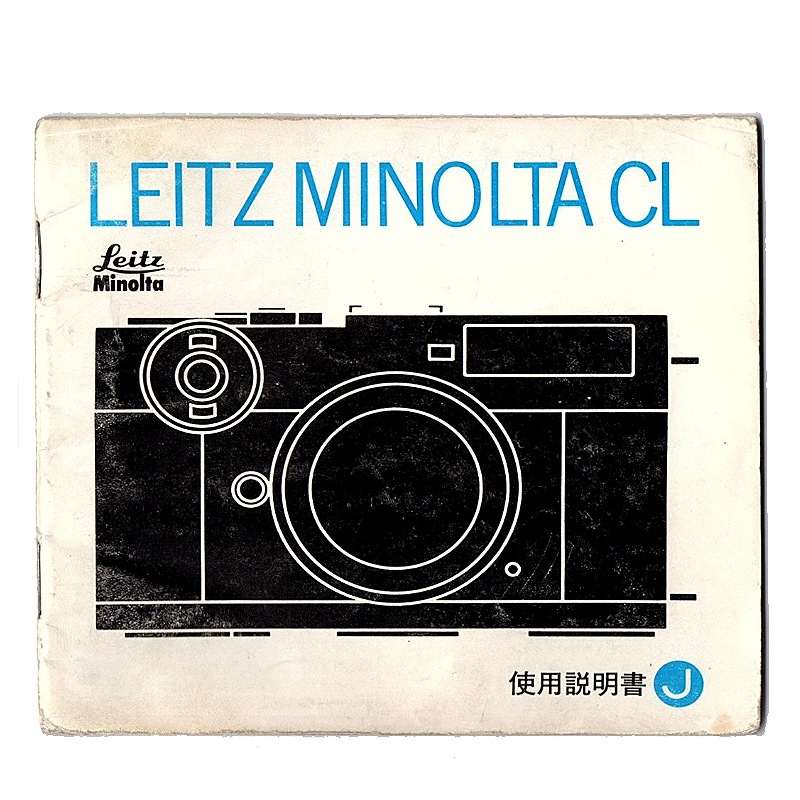 LEITZ MINOLTA CL ライツミノルタ CL 取扱説明書(和文) (TO-0560)<br>【DM便発送商品/送料当社負担】