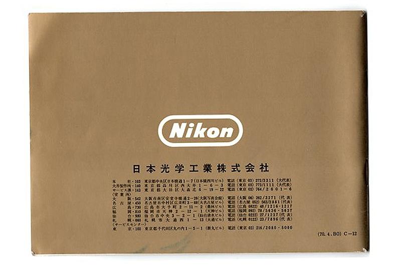 Nikon(ニコン) Nikomat FTN  取扱説明書 (TO-0484)<br>【DM便発送商品/送料当社負担】