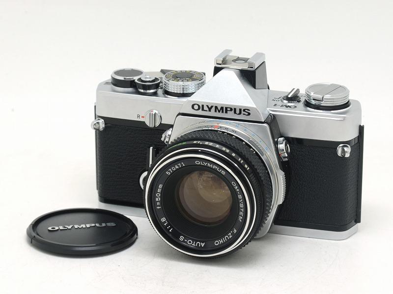 OLYMPUS(オリンパス) OM-1 シルバー 50/1.8付 (NW-2778)