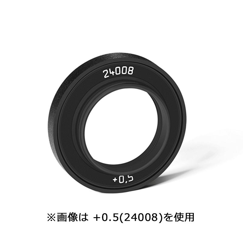 視度補正レンズ MII -2.0 dpt LEICA(ライカ) (24012)