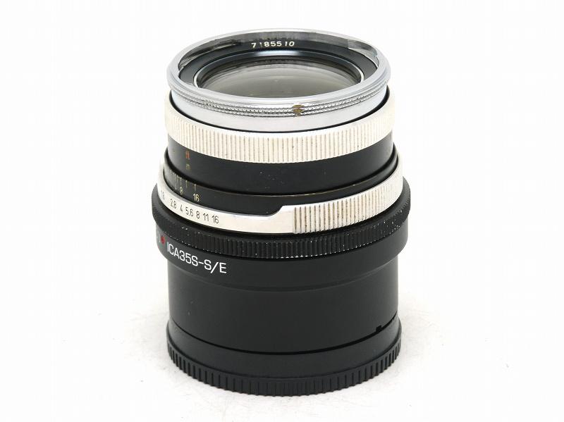【委託】Carl Zeiss(カールツァイス) Ultron 50mm F1.8 (イカレックスマウント) (NI-3215)