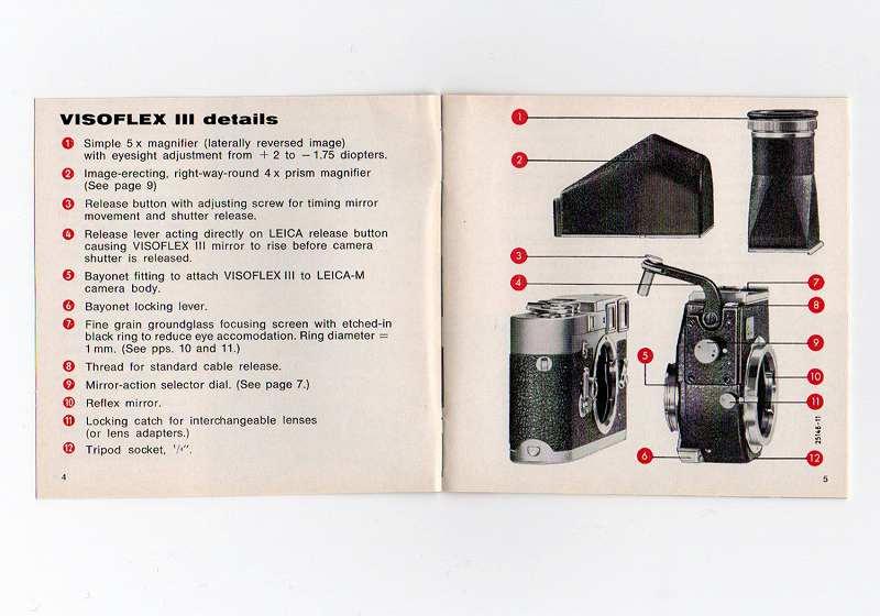 LEICA(ライカ) VISOFLEX III  ビゾフレックス III 取扱説明書(英文) (NN-482)<br>【DM便発送商品/送料当社負担】