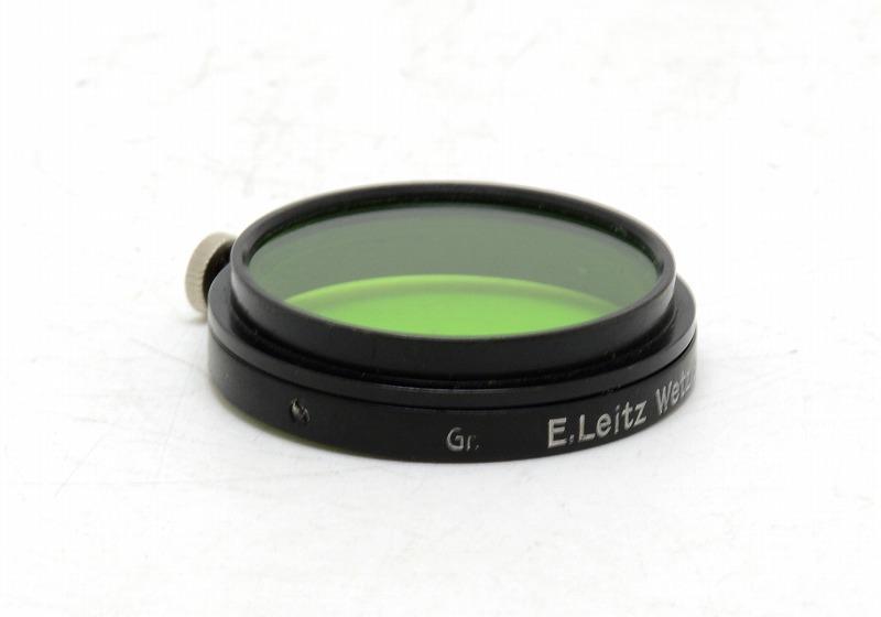 Leica(ライカ) エルマー用グリーンフィルター A36 ブラック (NN-501)
