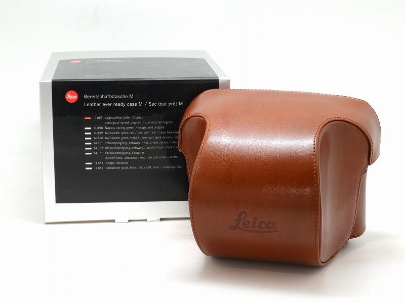 Leica(ライカ) 速写ケース M コニャック 14857 (NAC-2618)