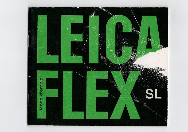 LEICA(ライカ)  LEICA FLEX SL 取扱説明書(フランス語) (TO-0417)<br>【DM便発送商品/送料当社負担】