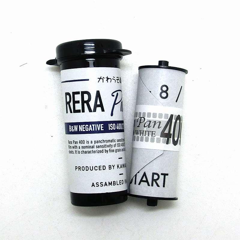 ベスト判(127) 白黒フィルム RERAPAN400