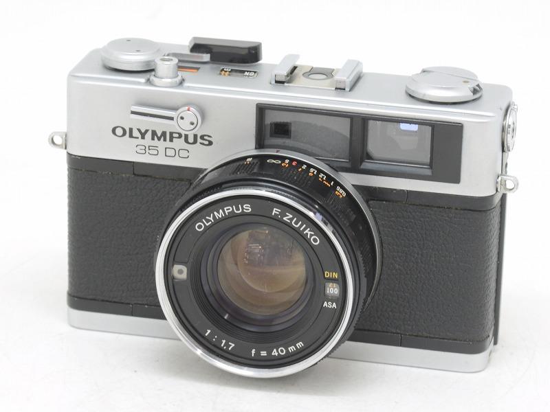 OLYMPUS(オリンパス) 35 DC (NW-2680)