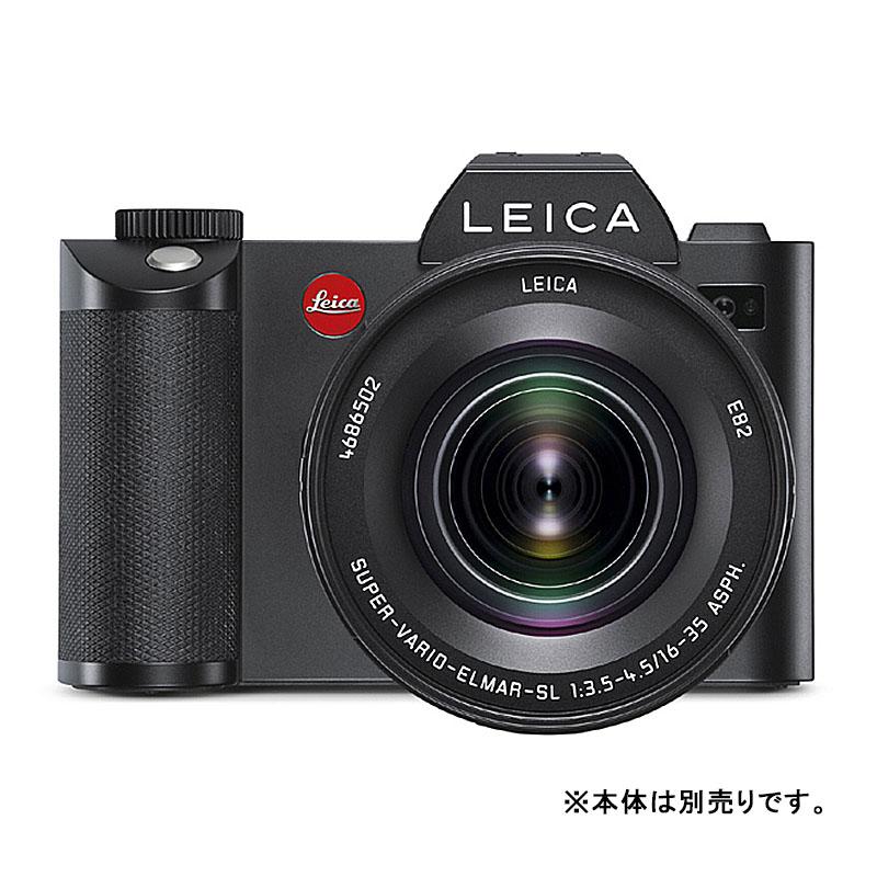 スーパー・バリオ・エルマー SL f3.5-4.5/16-35mm ASPH. LEICA(ライカ) (11177) <br>【送料は当社負担】