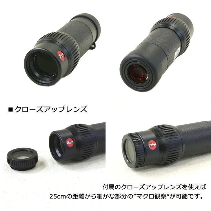 モノビット ブラック LEICA(ライカ) (40390) 【送料は当社負担】