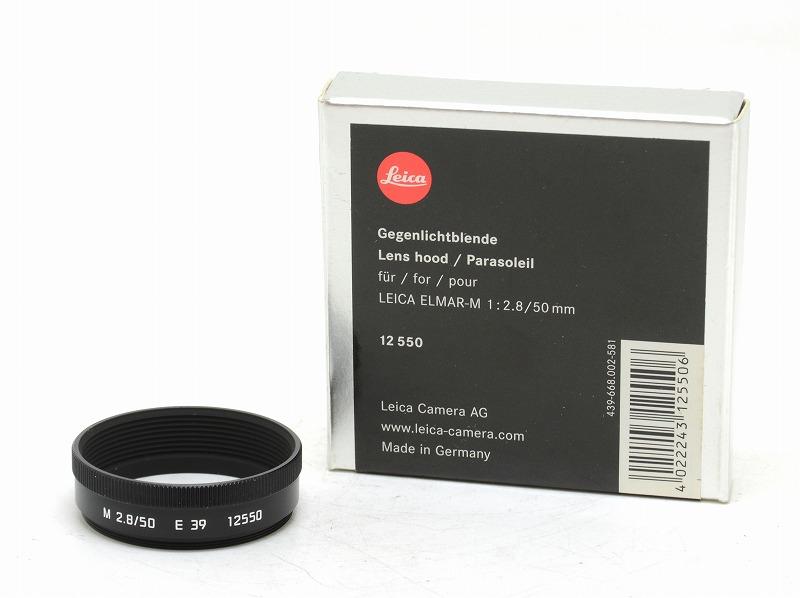 Leica(ライカ) エルマー50/2.8用フード ブラック 12550 (0NAC-2113)
