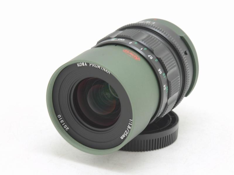 KOWA(コーワ) PROMINAR 25mm F1.8 グリーン (NJ-5162)