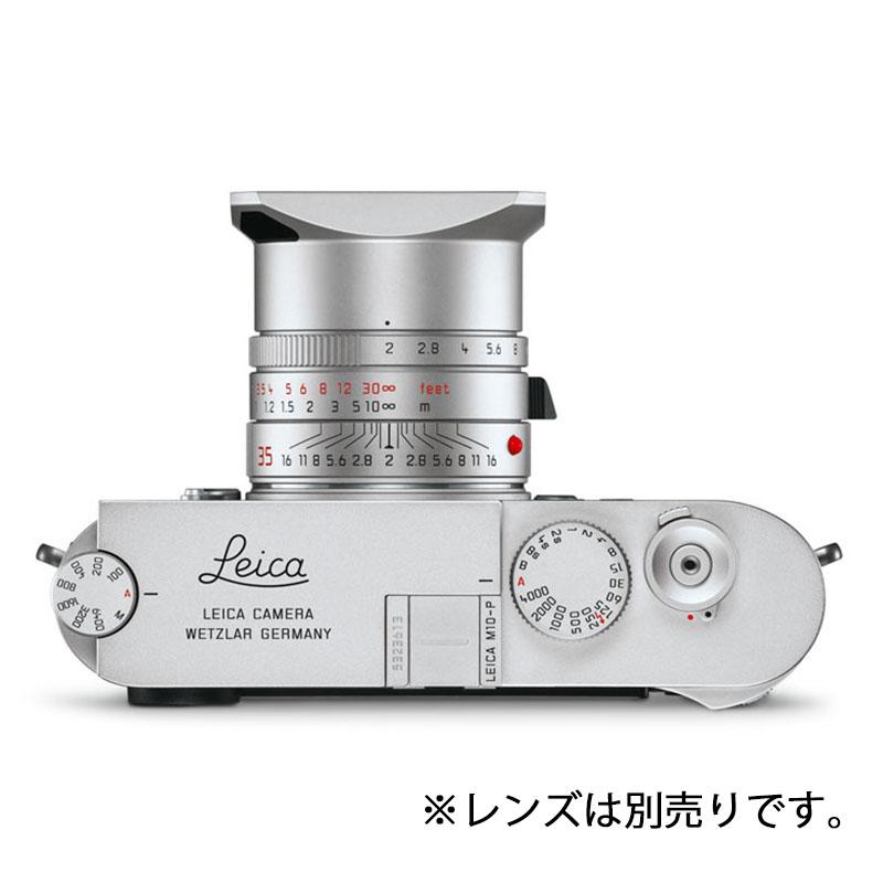 M10-P シルバークローム LEICA(ライカ) (20022)<br>【送料は当社負担】