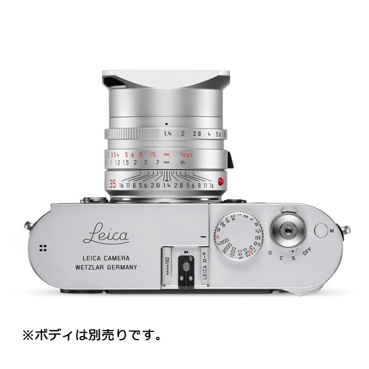 ズミルックスM f1.4/35mm ASPH. シルバー LEICA(ライカ)  (11675) 【送料は当社負担】