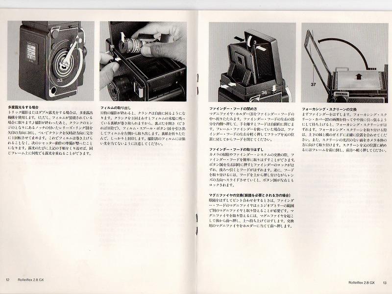 Rollei(ローライ) Rolleflex 2.8GX  取扱説明書 (TO-0531)<br>【DM便発送商品/送料当社負担】
