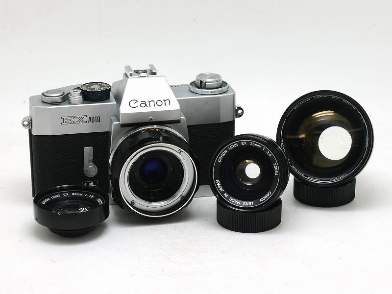 Canon(キヤノン) EX AUTO (NJ-5325)
